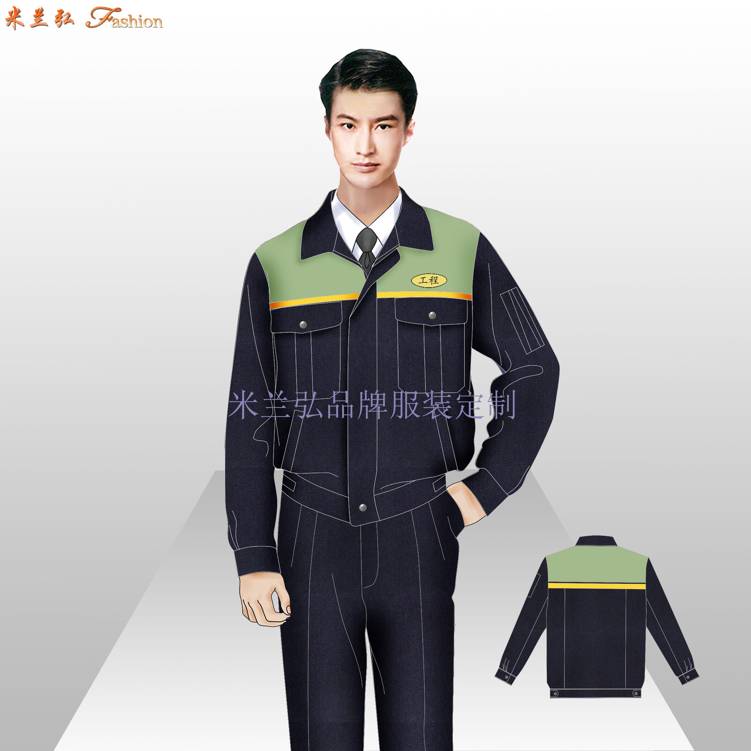貴陽工作服定制_貴陽工程服訂做-米蘭弘服裝廠家-1