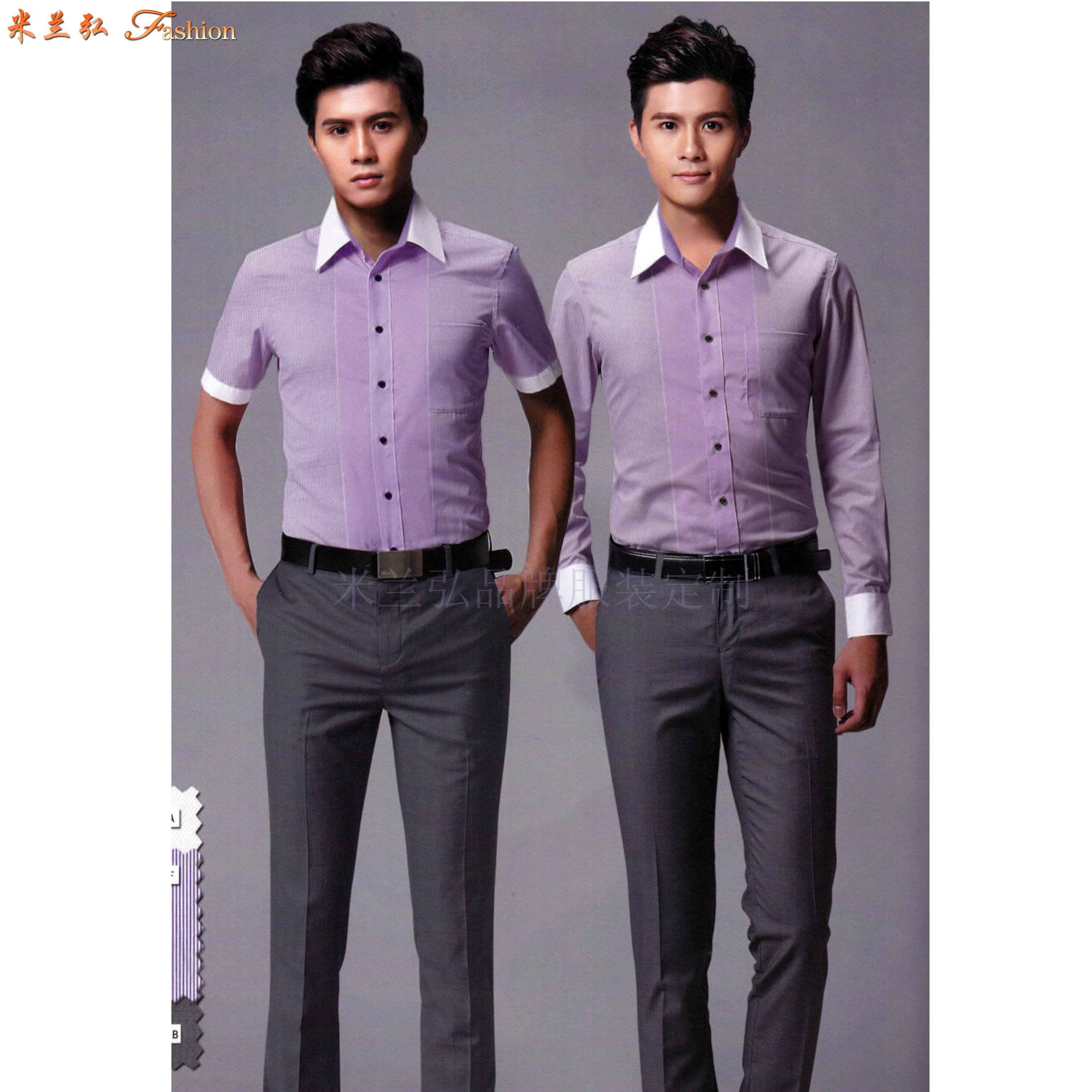 貴陽襯衫定做-貴陽量體定制襯衣廠家-米蘭弘服裝-3