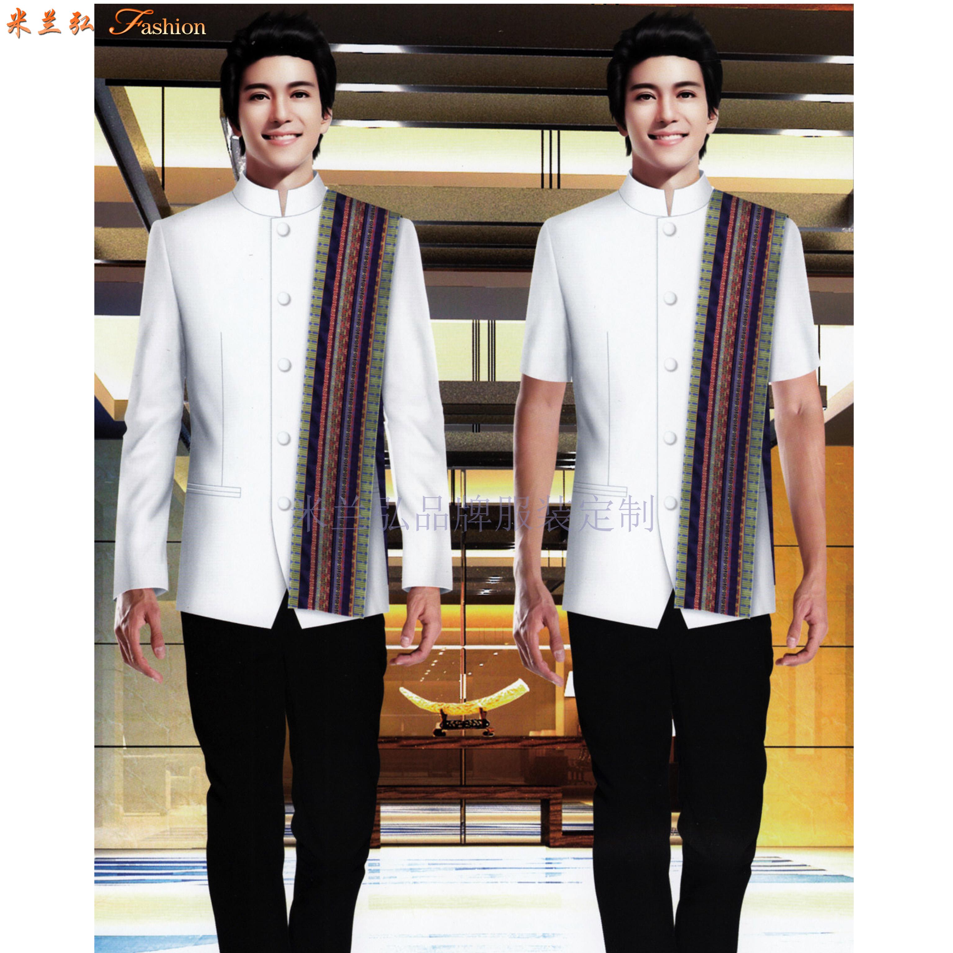 貴州酒店工裝定做-賓館工作服訂制廠家-米蘭弘服裝-1