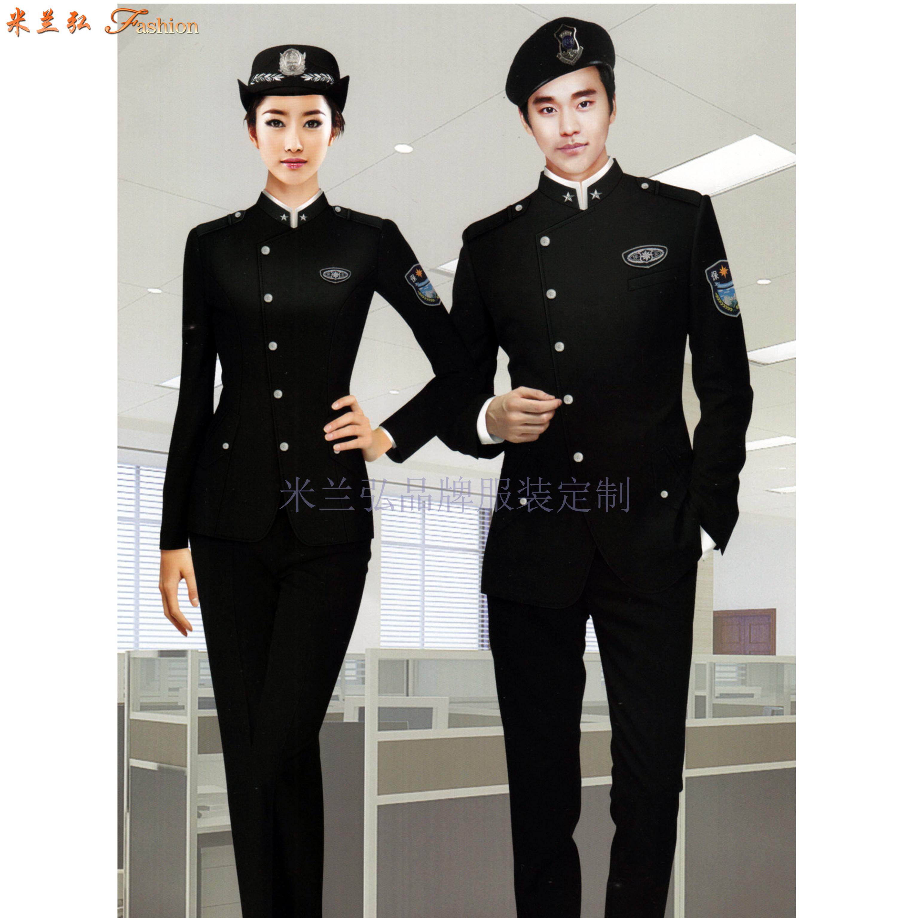 貴州保安服定做-保安服直銷廠家價格-米蘭弘服裝-1