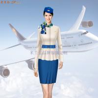 貴州空姐服定製-畢節機場機務服定做-湖北快3廠家-1