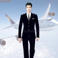 「北京地鐵新工服」北京地鐵工作服-米蘭弘服裝廠家-3