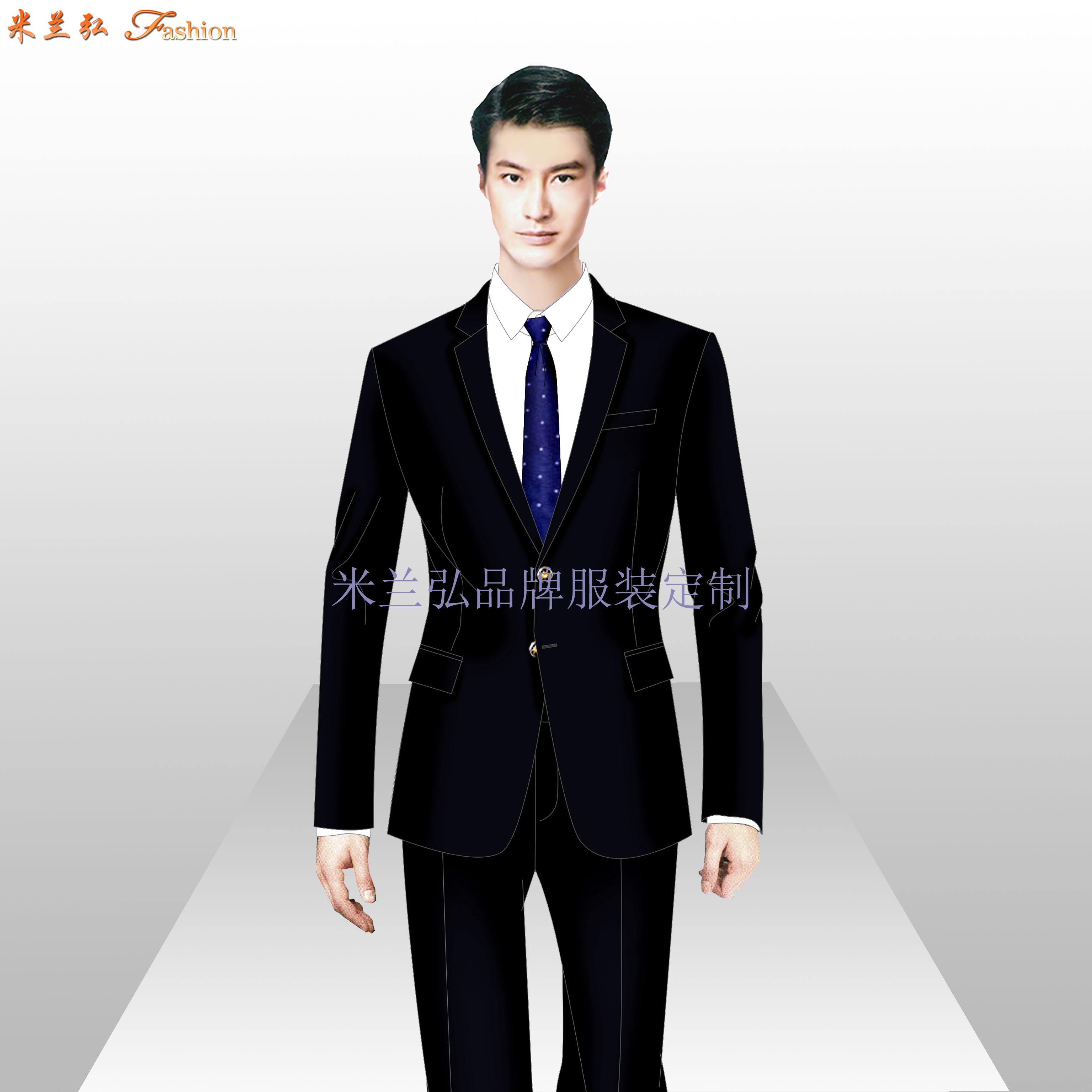 西城區西服定制_北京西城職業裝訂做-米蘭弘服裝廠家-5