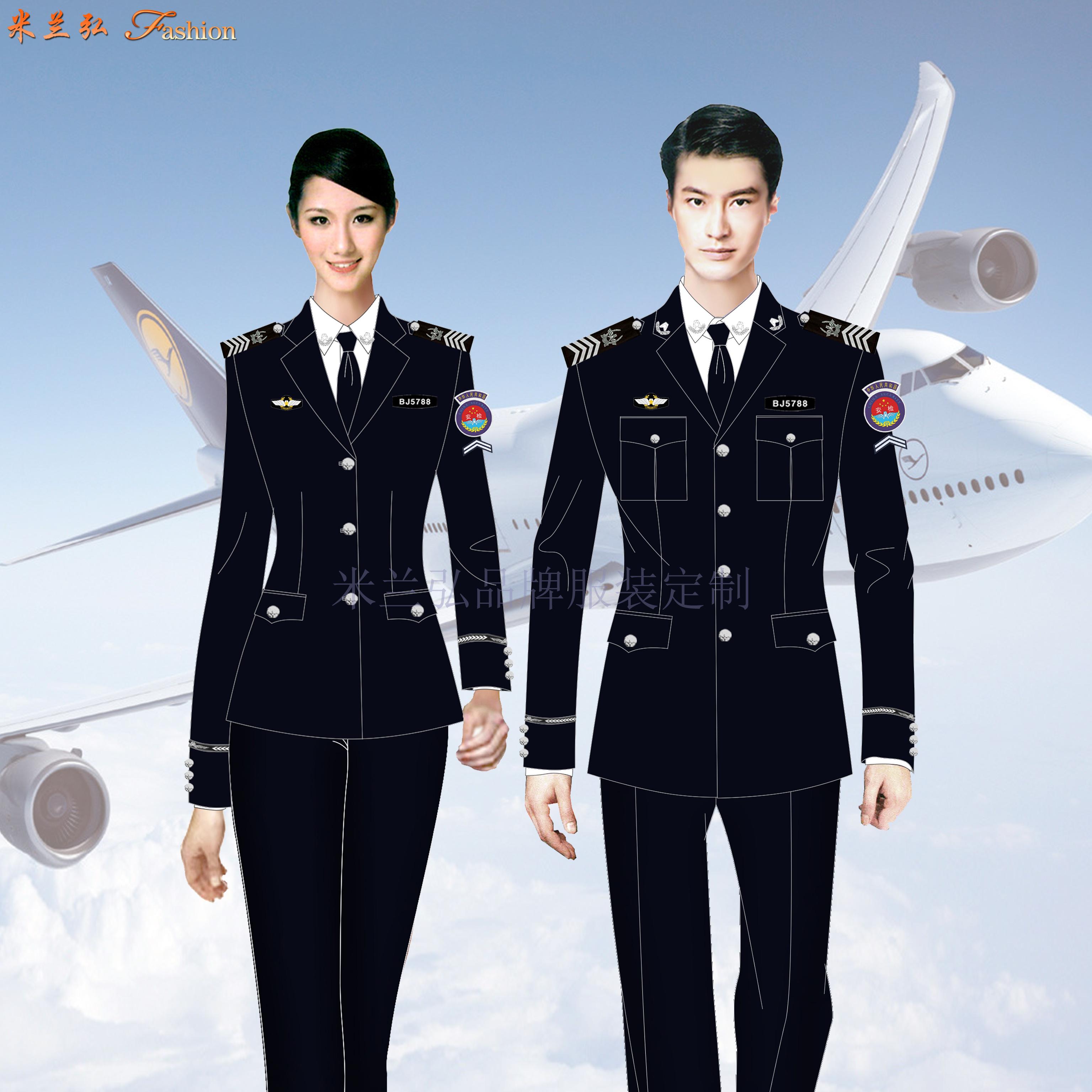 廣州白云國際機場民航安全檢查員工作服定制-米蘭弘服裝廠家-1