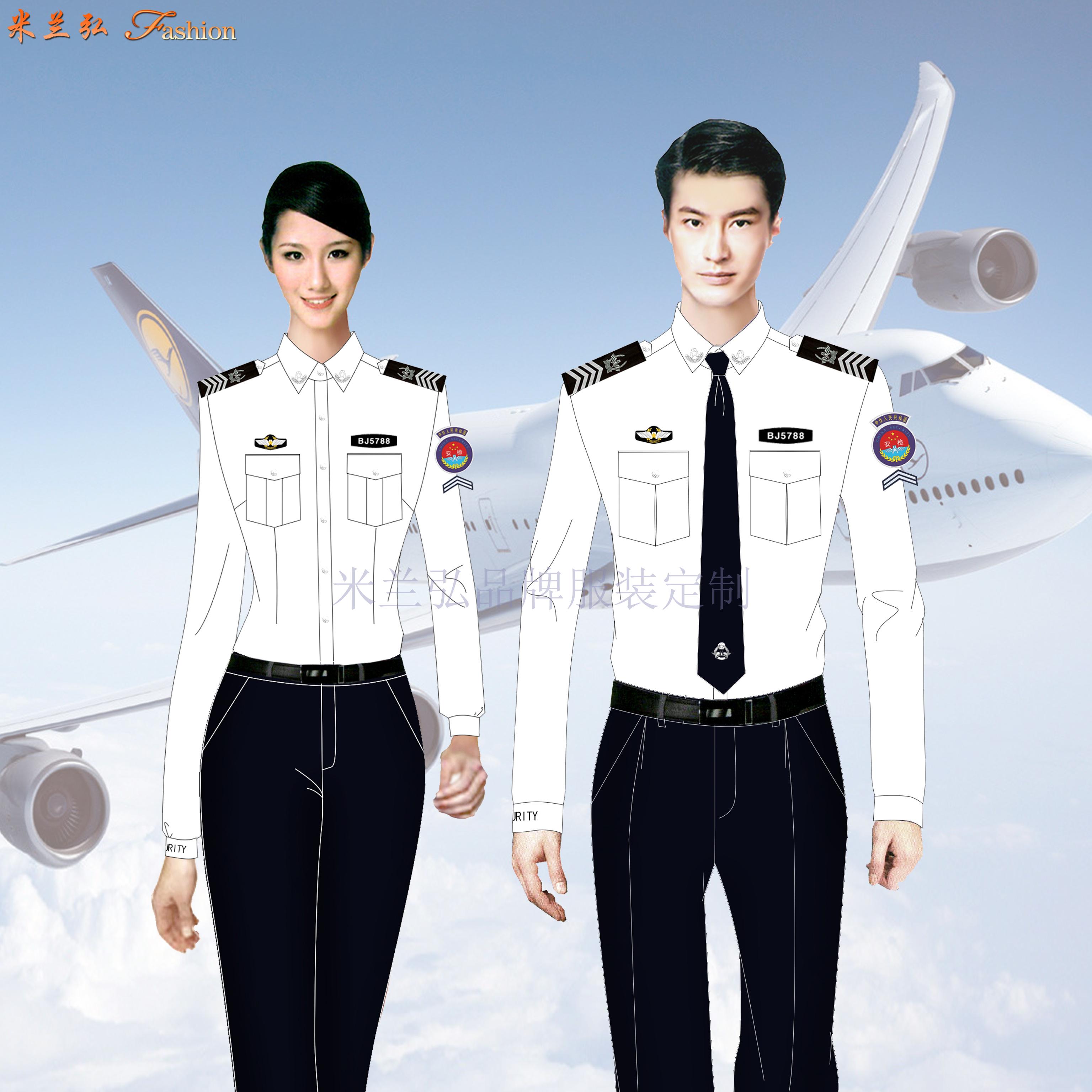 廣州白云國際機場民航安全檢查員工作服定制-米蘭弘服裝廠家-4