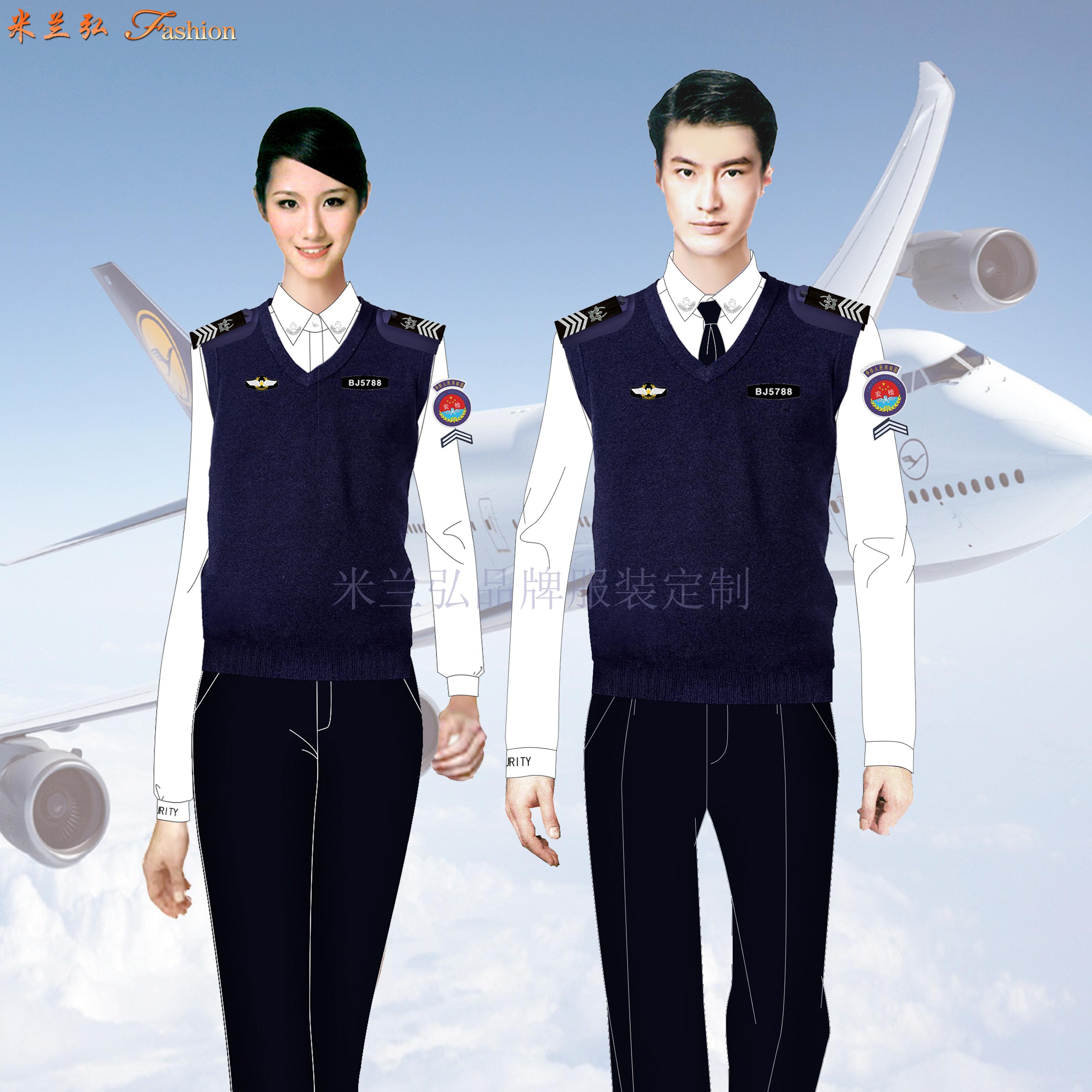 廣州白云國際機場民航安全檢查員工作服定制-米蘭弘服裝廠家-5