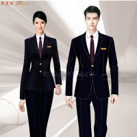 成都雙流國際機場服務人員職業工裝定做-米蘭弘服裝廠家-1