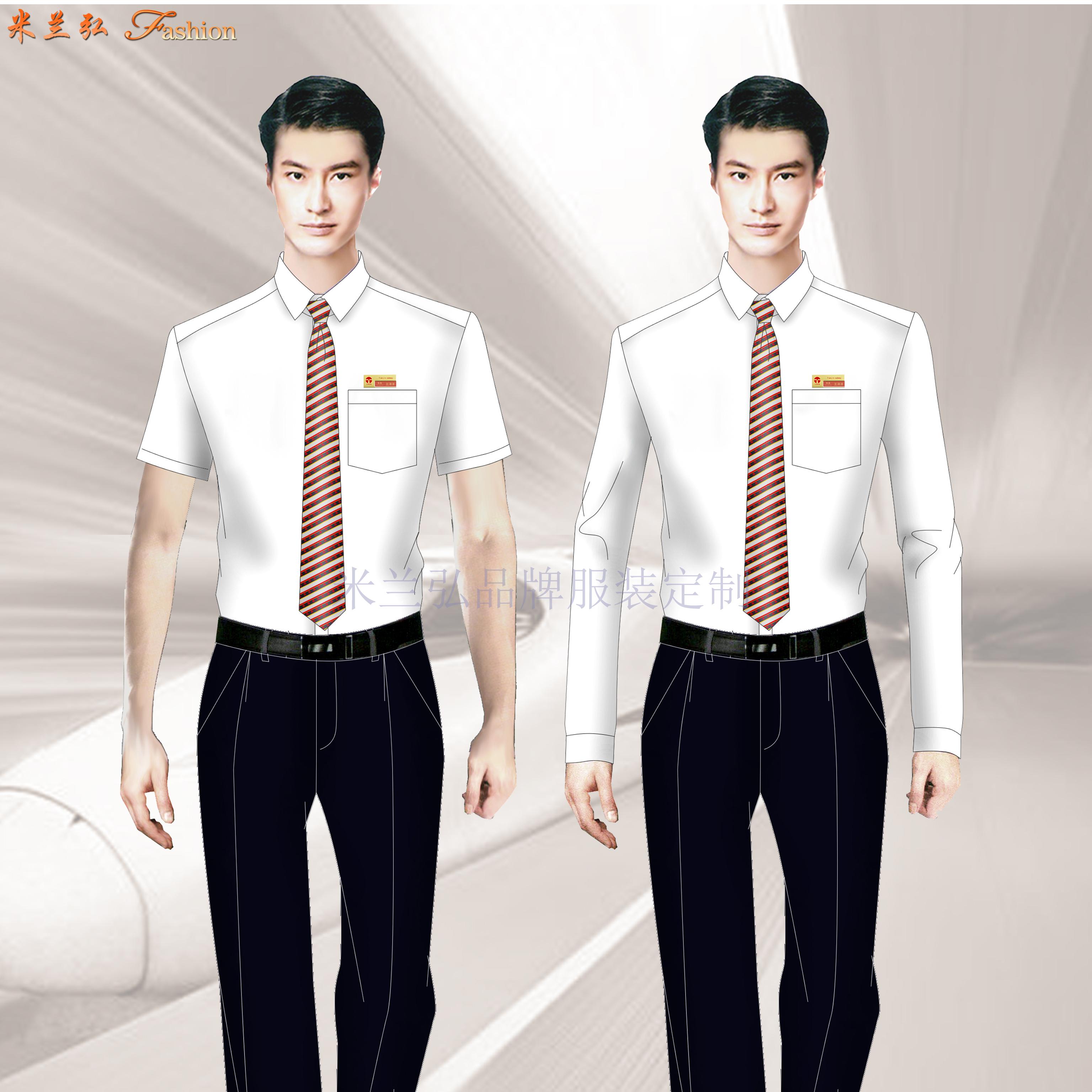 深圳寶安國際機場管理員行政西服定做-米蘭弘服裝廠家-3