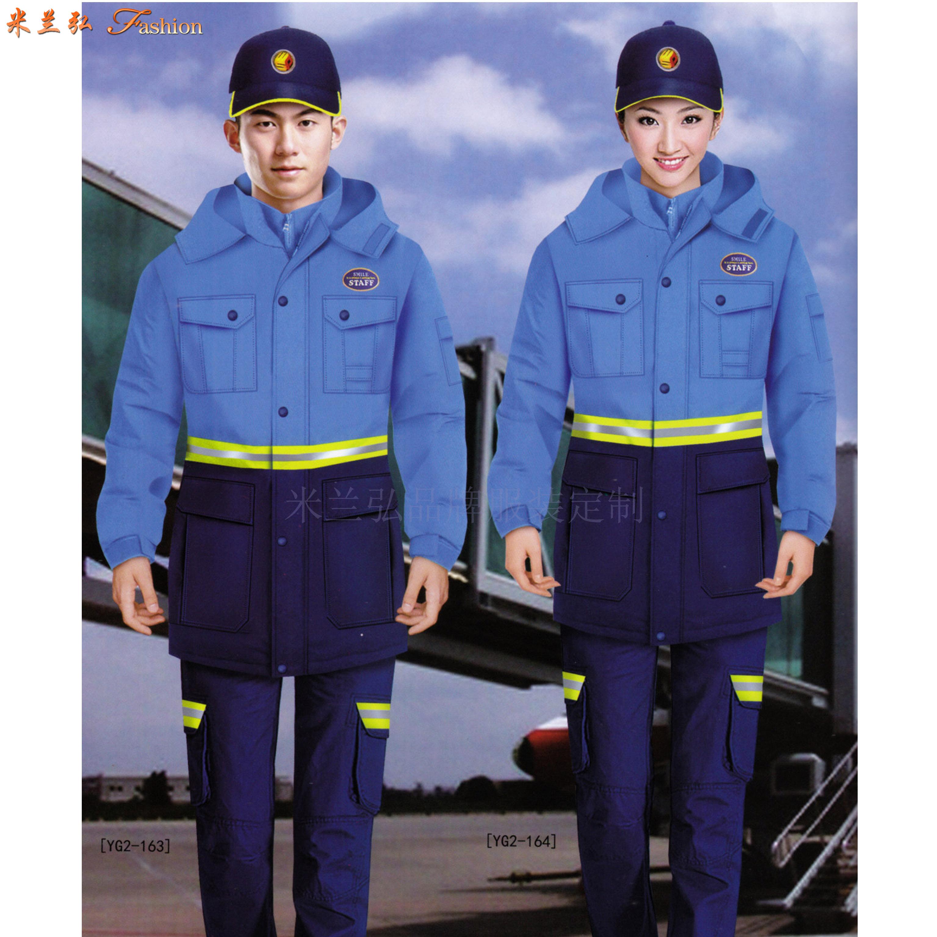鐵路冬季工作服定做_鐵路維修工程服訂做-米蘭弘服裝廠家-4