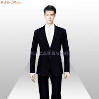 南京職業裝定做_南京正裝訂製-最新送体验金网站服裝廠家-5