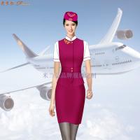 蘇州空姐服定制_航空機師職業裝訂制-米蘭弘廠家-4