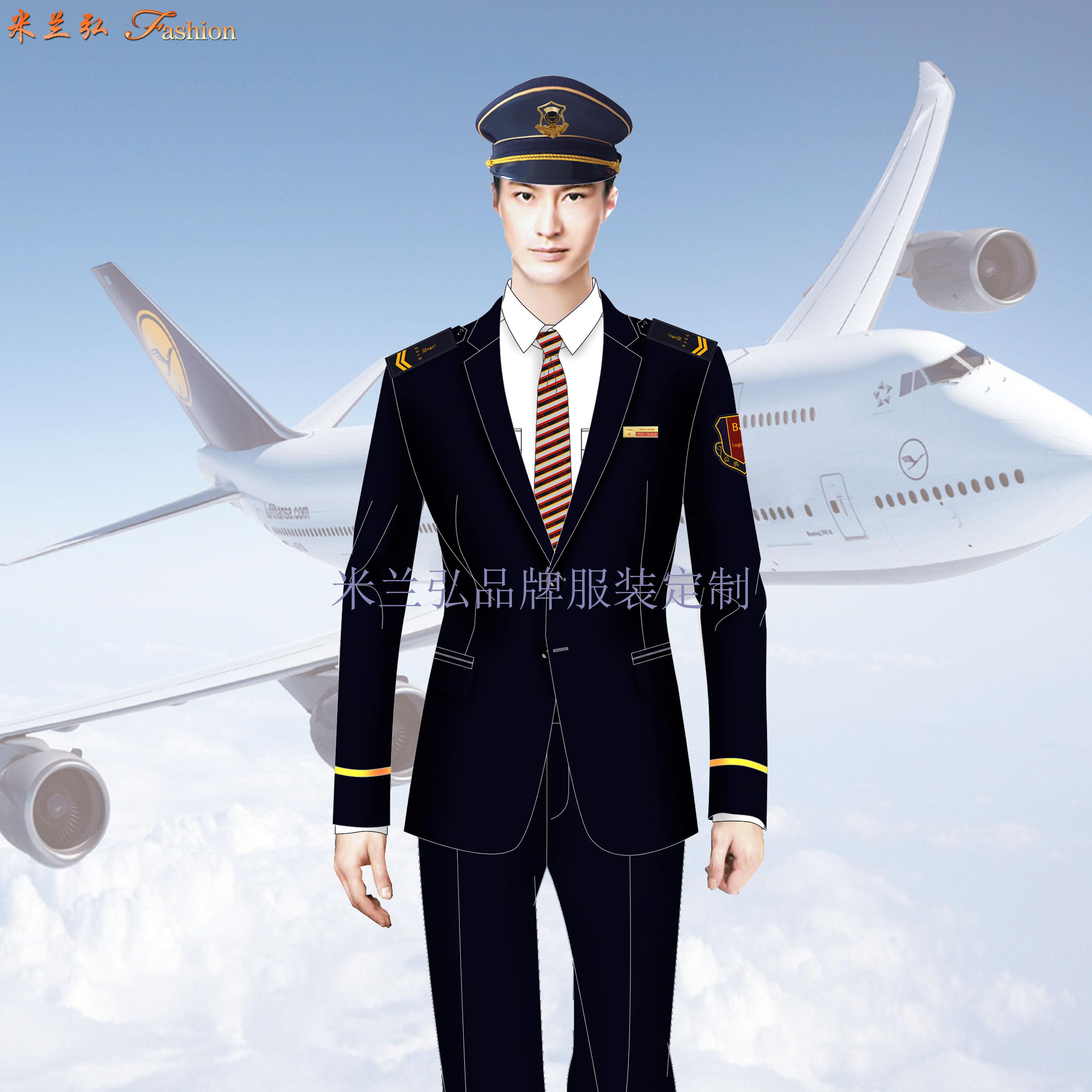 江蘇南京祿口國際機場地勤工作服定做-米蘭弘服裝廠家-4