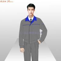 南通工作服廠家_工程服定做優惠價款式---米蘭弘服裝-4