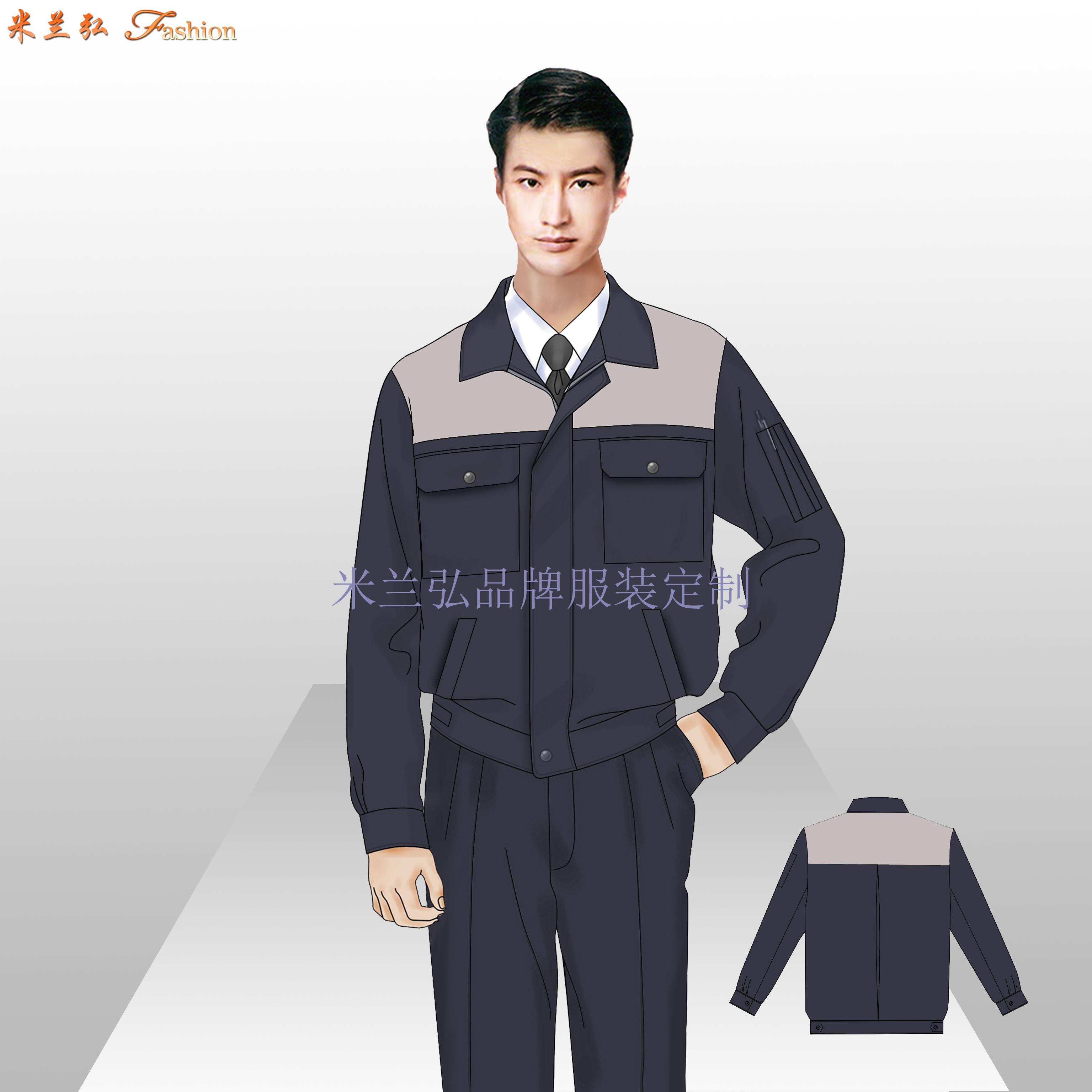 南通工作服廠家_工程服定做優惠價款式---米蘭弘服裝-1