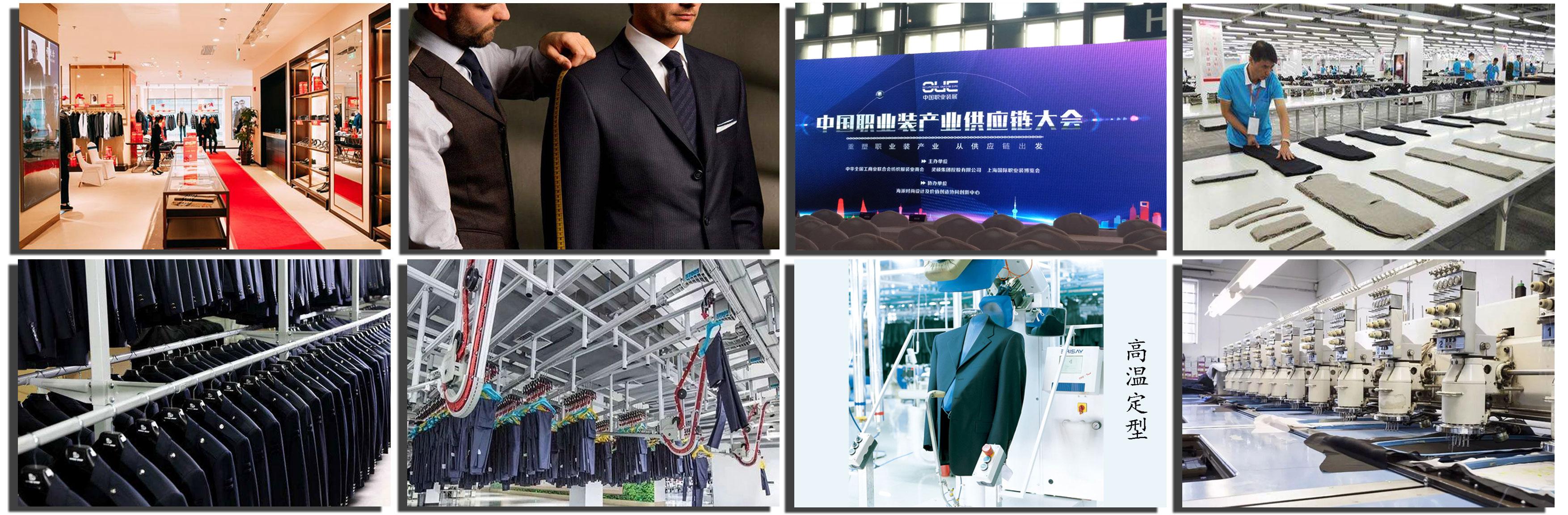 北京西服定製品牌---最新送体验金网站