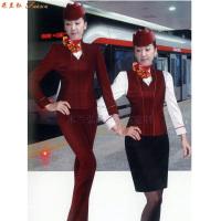 上海地鐵製服_上海地鐵工裝製服訂做-永利注册网站服裝廠家-3