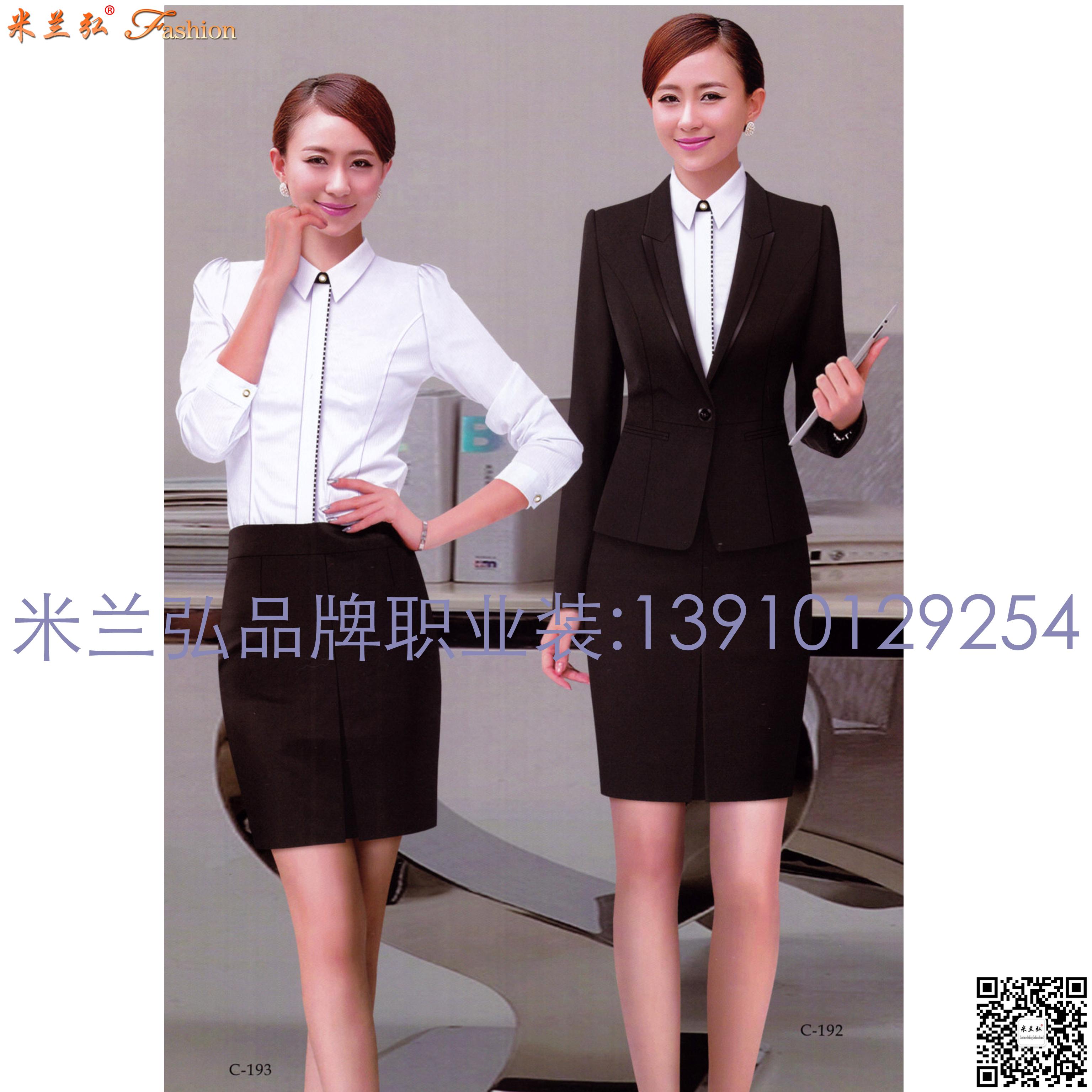北京哪里可以定做西服北京西服時尚職業裝韓版女裝量身定做西服辦公室制服定做-3