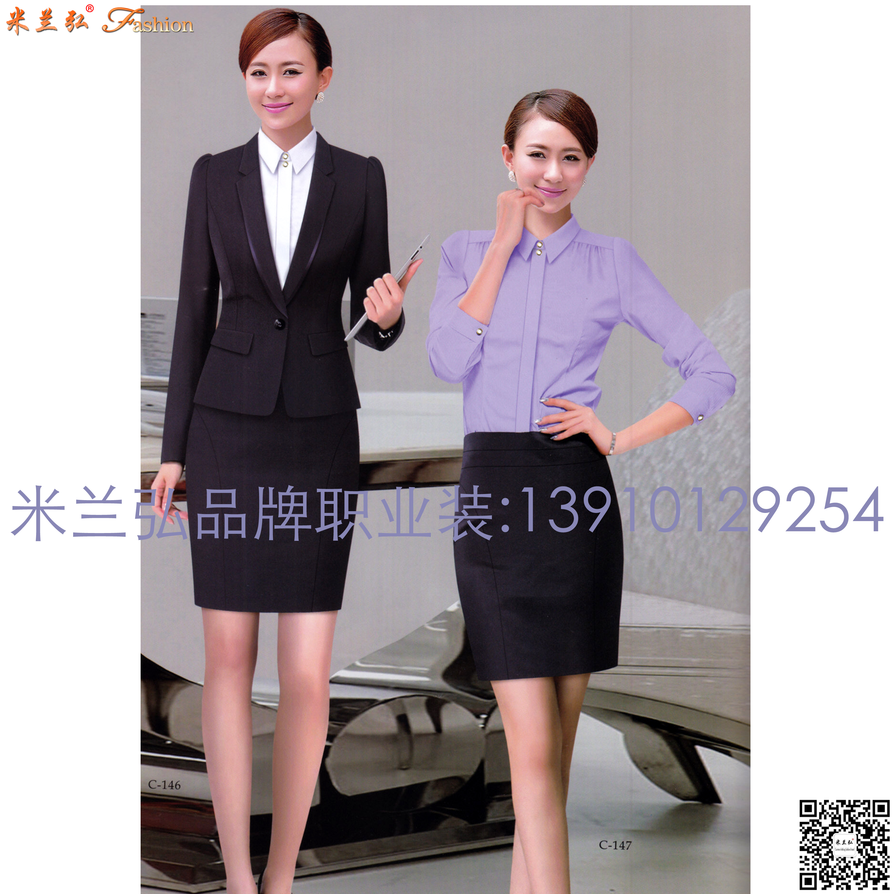北京哪里可以定做西服北京西服時尚職業裝韓版女裝量身定做西服辦公室制服定做-4