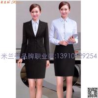 北京哪里可以定做西服北京西服時尚職業裝韓版女裝量身定做西服辦公室制服定做-5