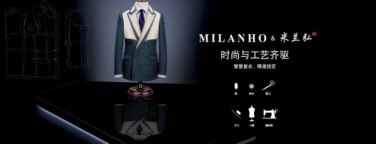 米蘭弘品牌服裝定制商務西服|空姐服|時尚職業裝-6