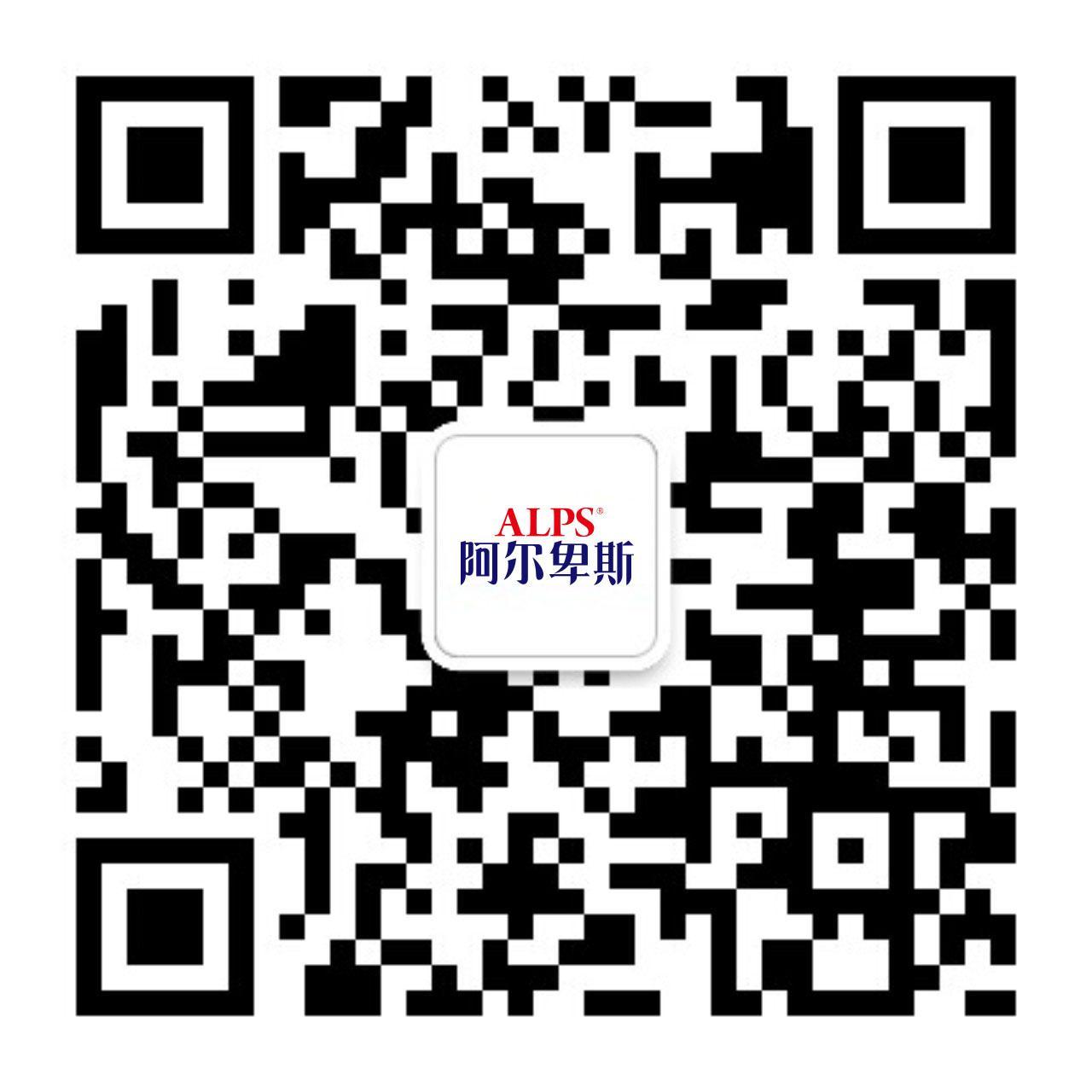 QQ图片20190701202319