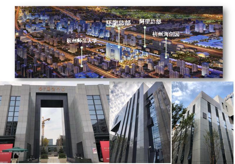 新大楼-微信图片_20190614122954