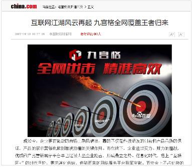 中國財經時報網報道