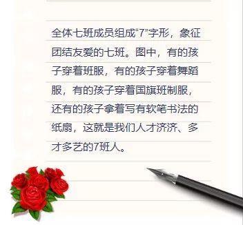 https://mmbiz.qpic.cn/mmbiz_jpg/jM38ibMjEJxChlNMQ7qD1c858pX3djibwwIftGvLWDjJ54GoJX4VZsia78YvMgDmdsOOian8wVDU4IfevFpyicgNqNw/640?wx_fmt=jpeg