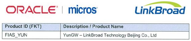 LinkBroad获得Opera接口授权