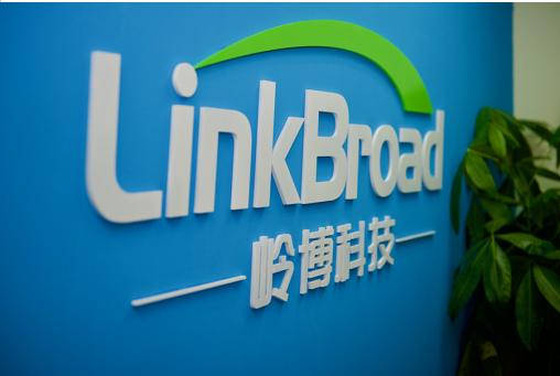 LinkBroad研发与bobapp下载基地迁新址