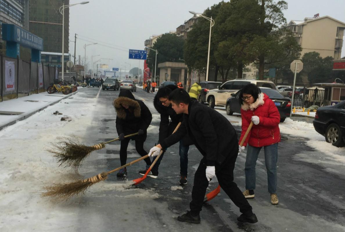 2018年,黨支部組織鏟雪破冰行動