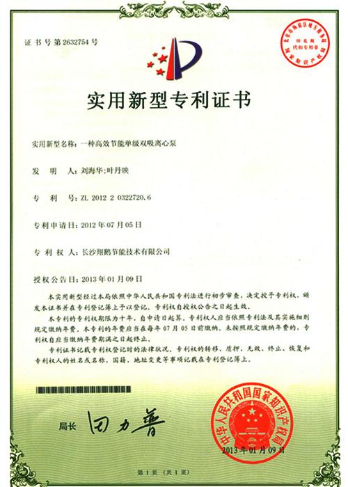 荣誉资质-7DFE75658D0CB84A