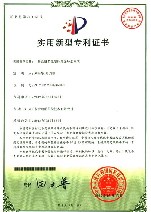 荣誉资质-831DDC06D78C0D40