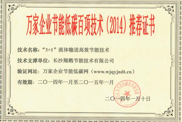 新建文件夹-4-9D51677ED1A85F2F