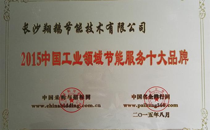 新建文件夹-4-AAF20AC4D9739329