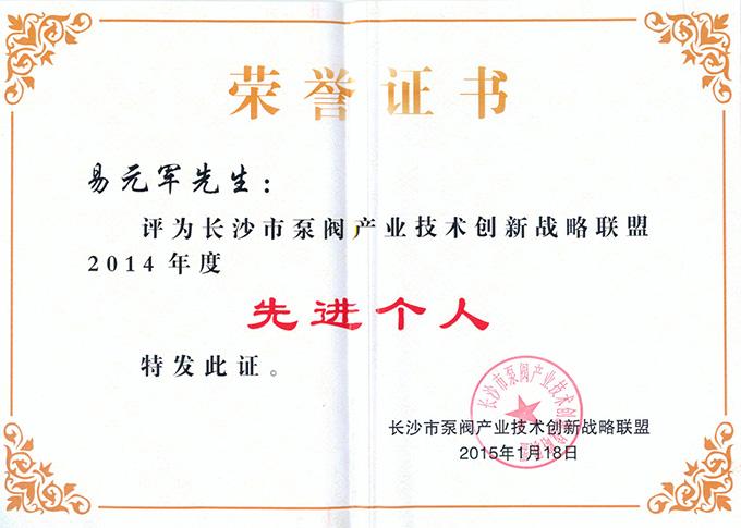 新建文件夹-4-BEAA4A637690149B