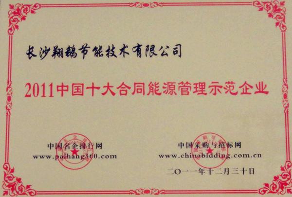 新建文件夹-4-C472EEC8ABD61655