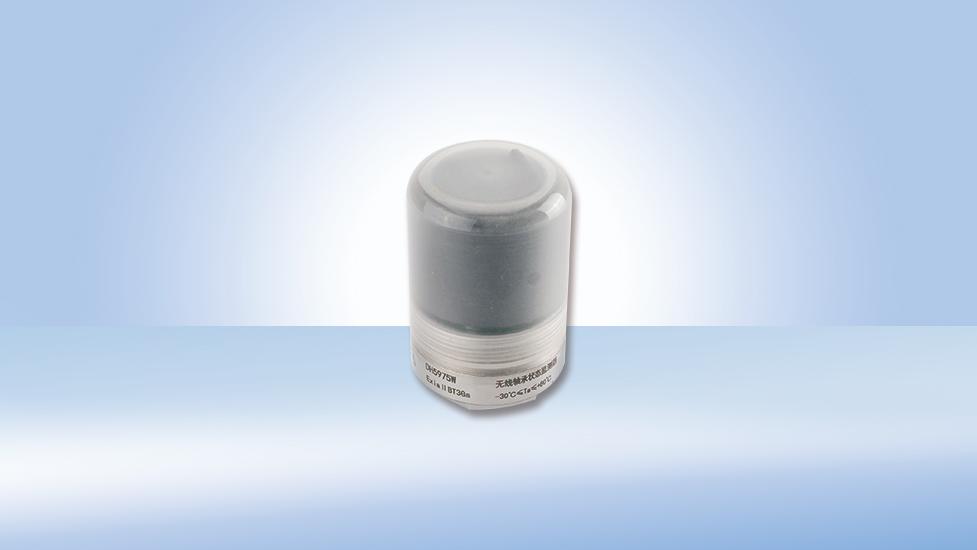 DH5975W無線振動狀態監測器