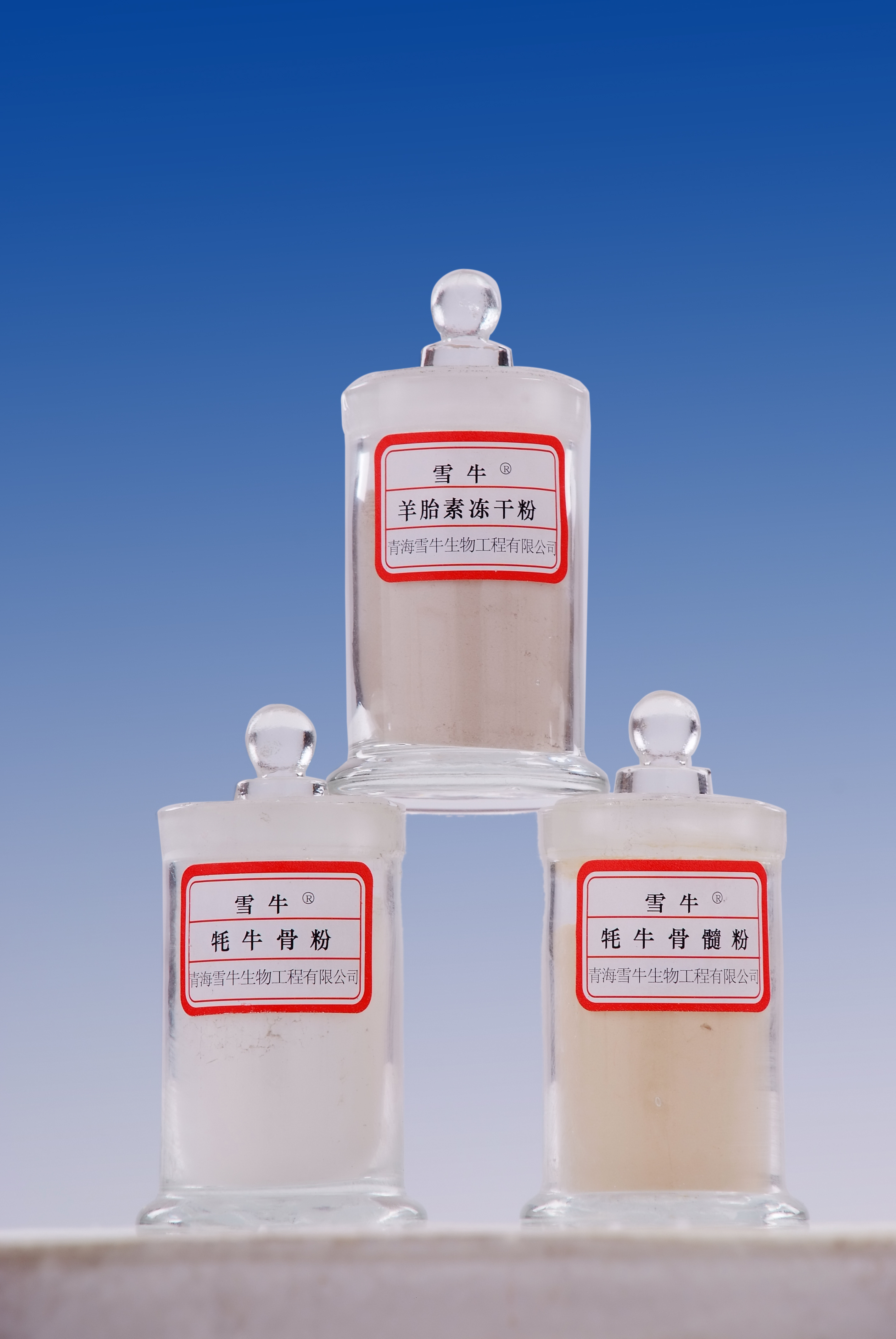 yabosports骨粉、yabosportsyabo02粉、羊胎素冻干粉