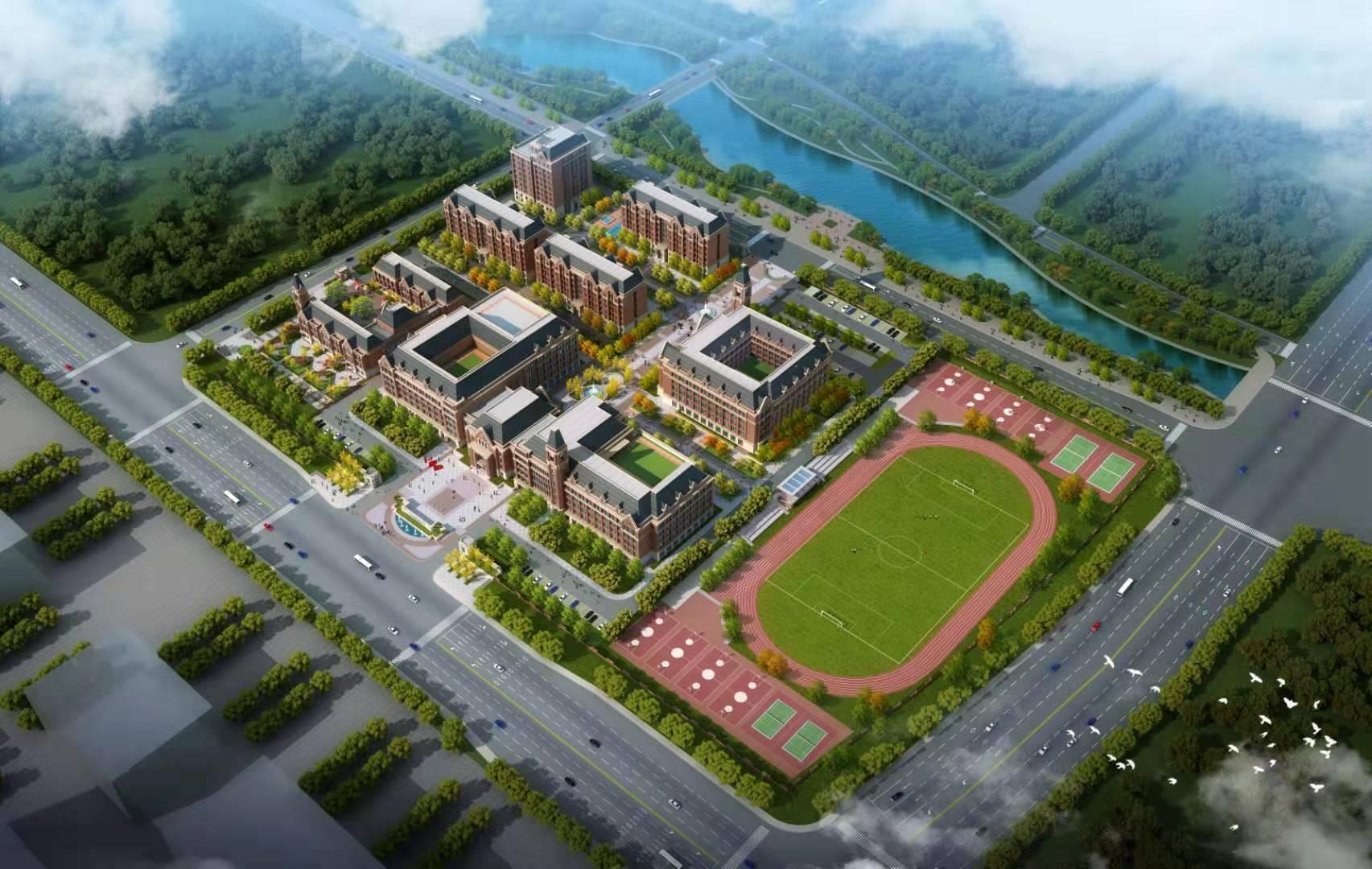 江蘇洋河中加國際學校