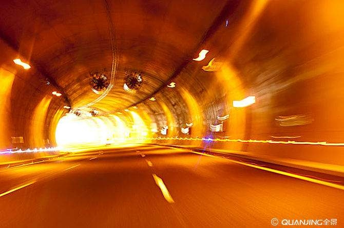 公路隧道工程
