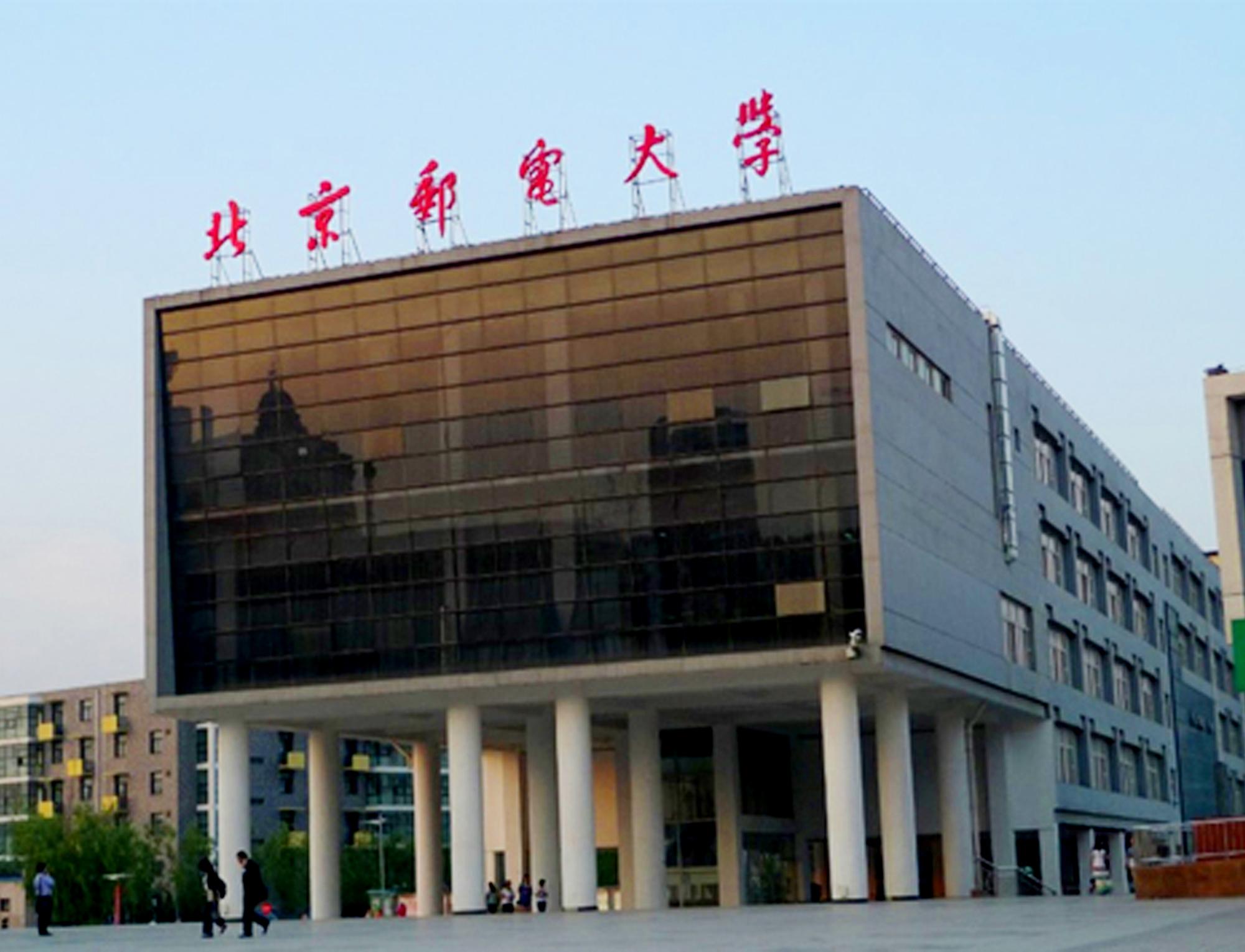 建筑工程-北京北郵學生公寓項目