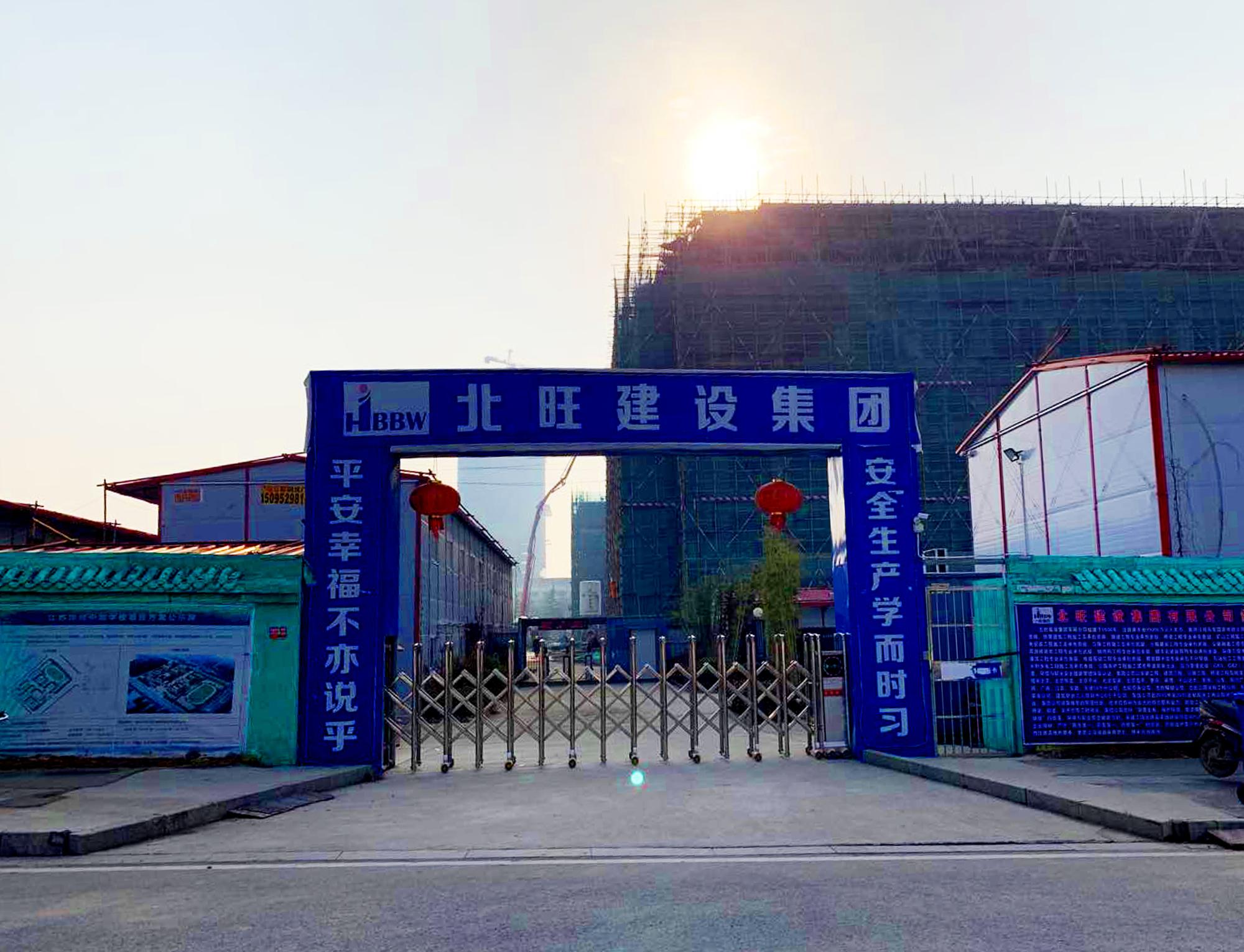 建筑工程-江蘇洋河中加學校EPC項目