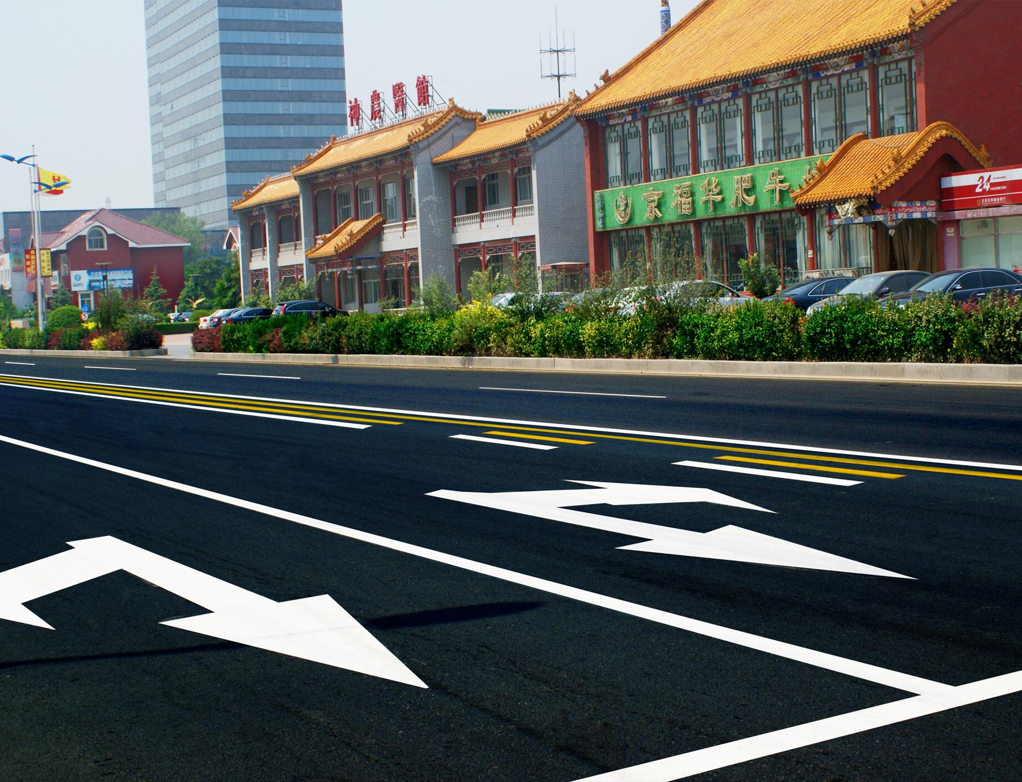 公路工程-北京昌平區七北路01