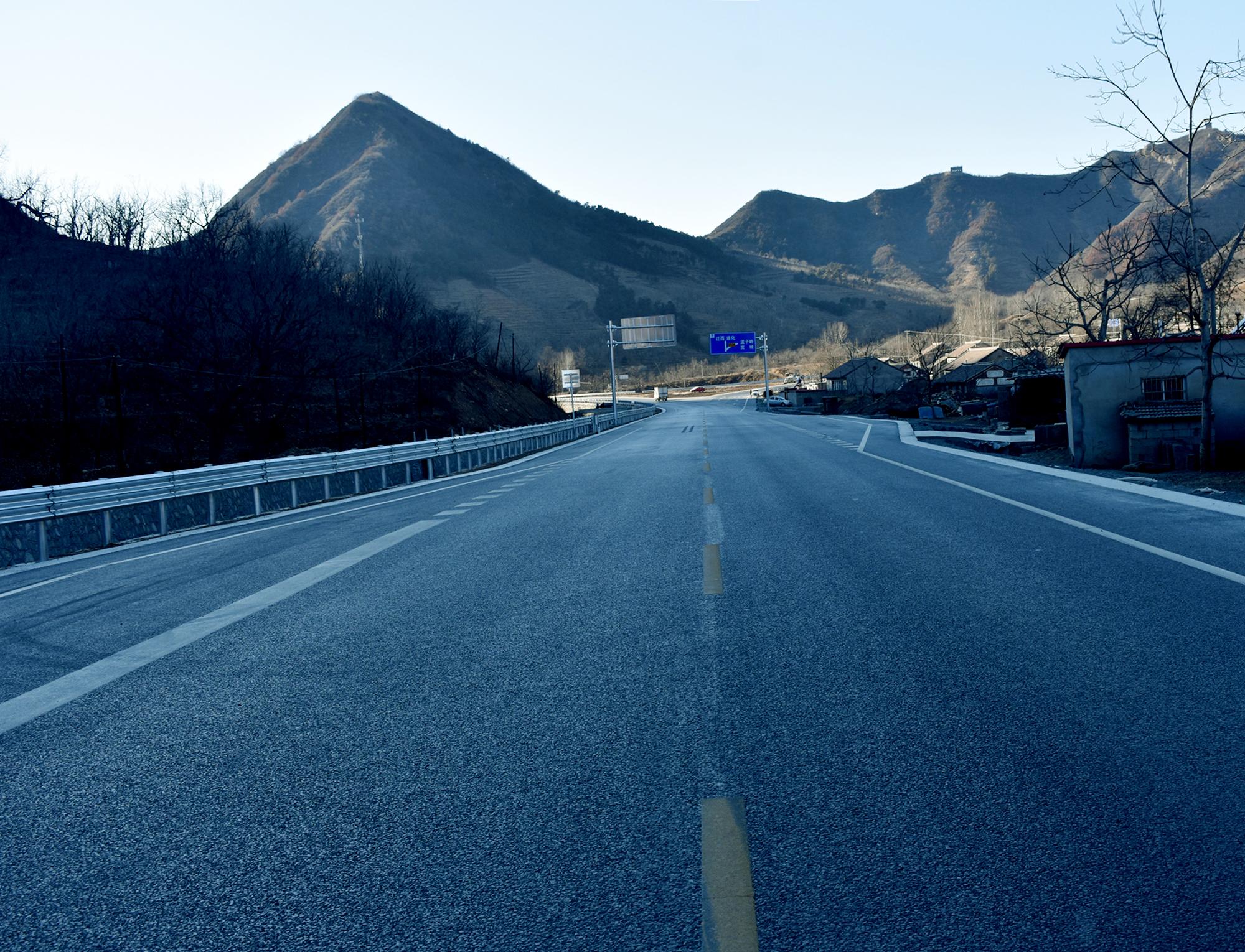 公路工程-省道京建線鐵門關至孤山子段改建工程