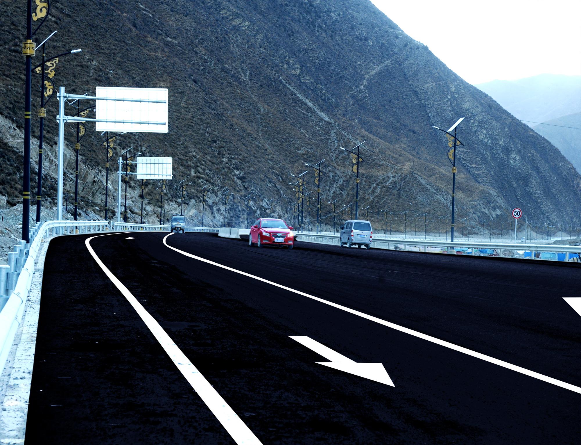 公路工程-青海玉樹紅衛路工程