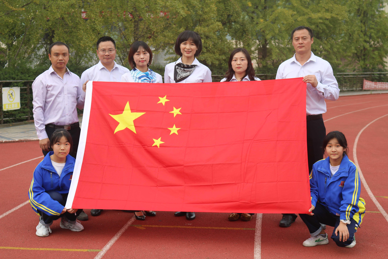 大弯中学欢庆新中国建立七十周年活动