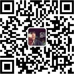 QQ圖片20190603223222