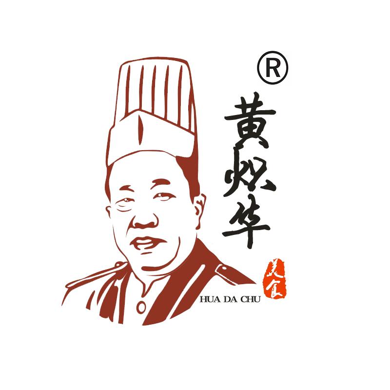 華大廚LOGO圓形白底01