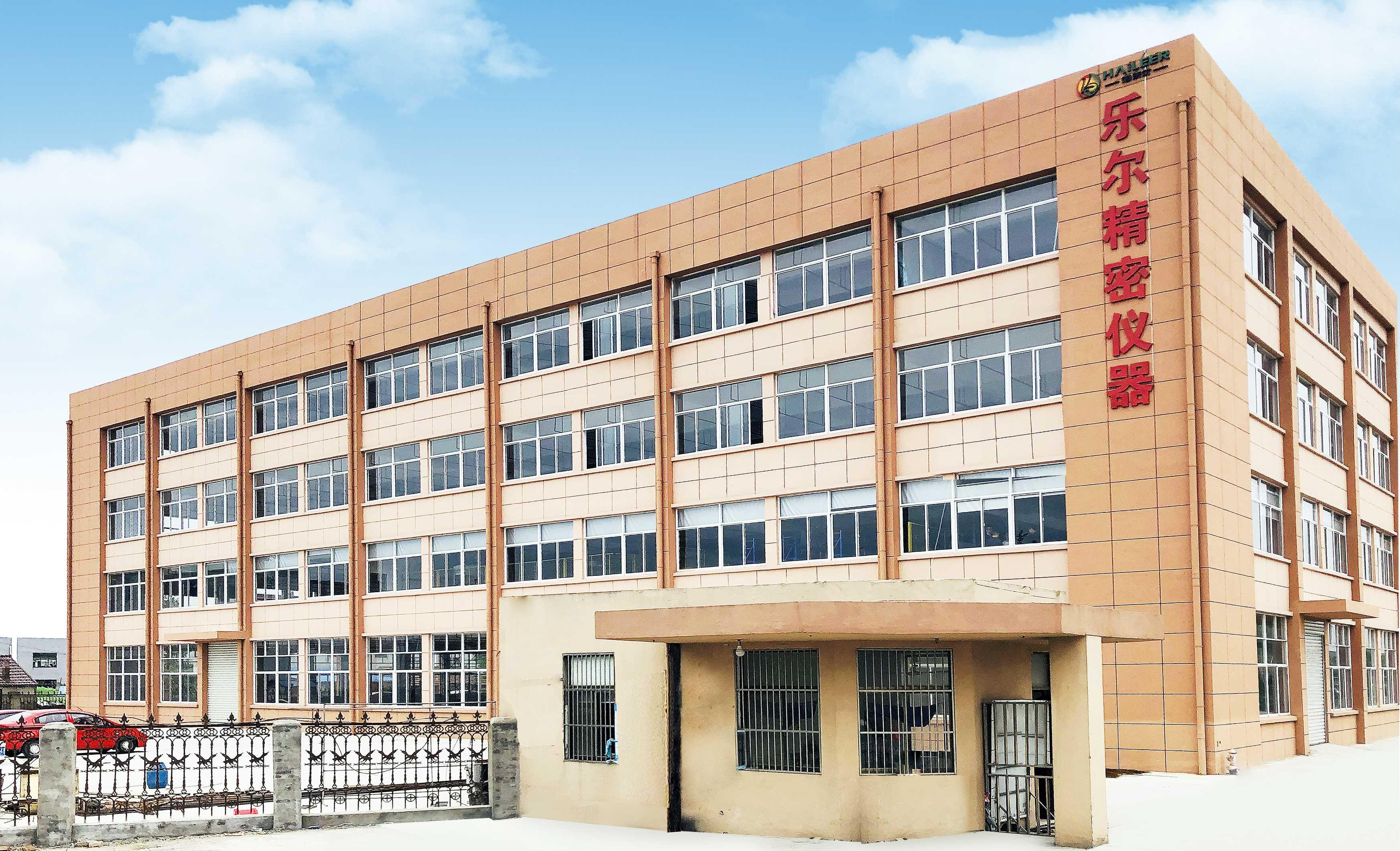 江蘇樂爾精密儀器有限公司-在線監測設備生產基地